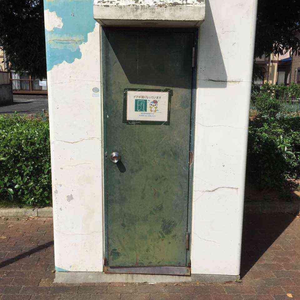 馬込7番公園トイレ