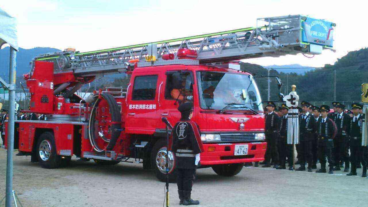消防 本部 北部 粕屋
