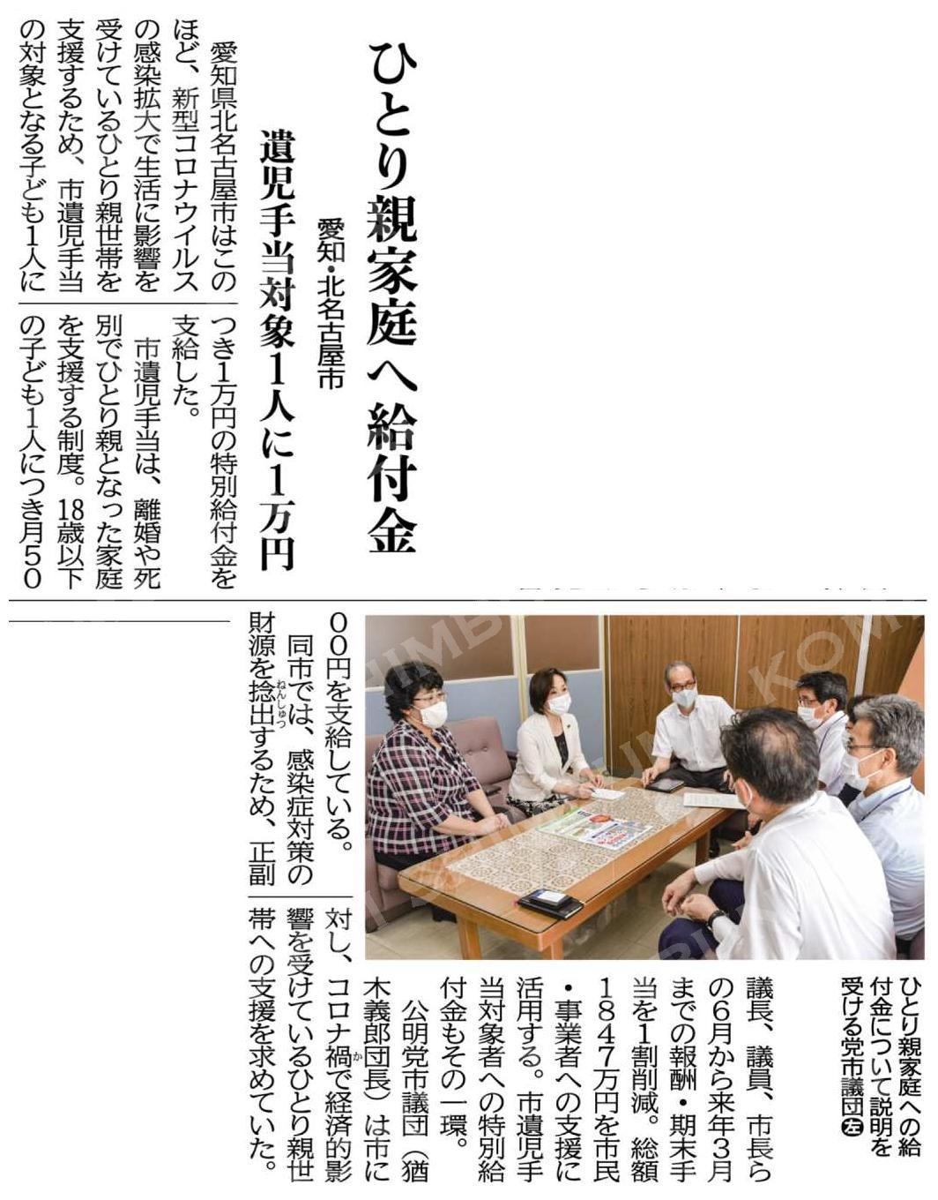 名古屋 市 コロナ 北 名古屋市北区のインフルエンザワクチンを接種可能な病院 12件