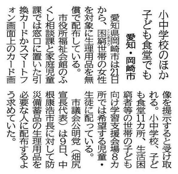 Image-1 (3)