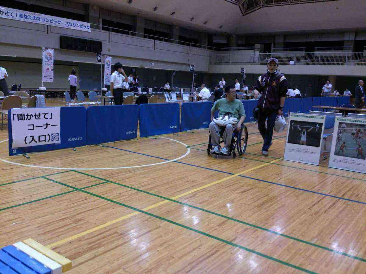 深川 スポーツ センター