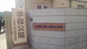 DSC_0154