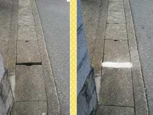 側溝の隙間