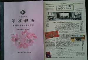北方小卒業式2019319