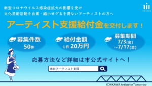 2020-06-26