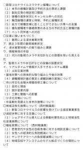Screenshot_20210617-194346