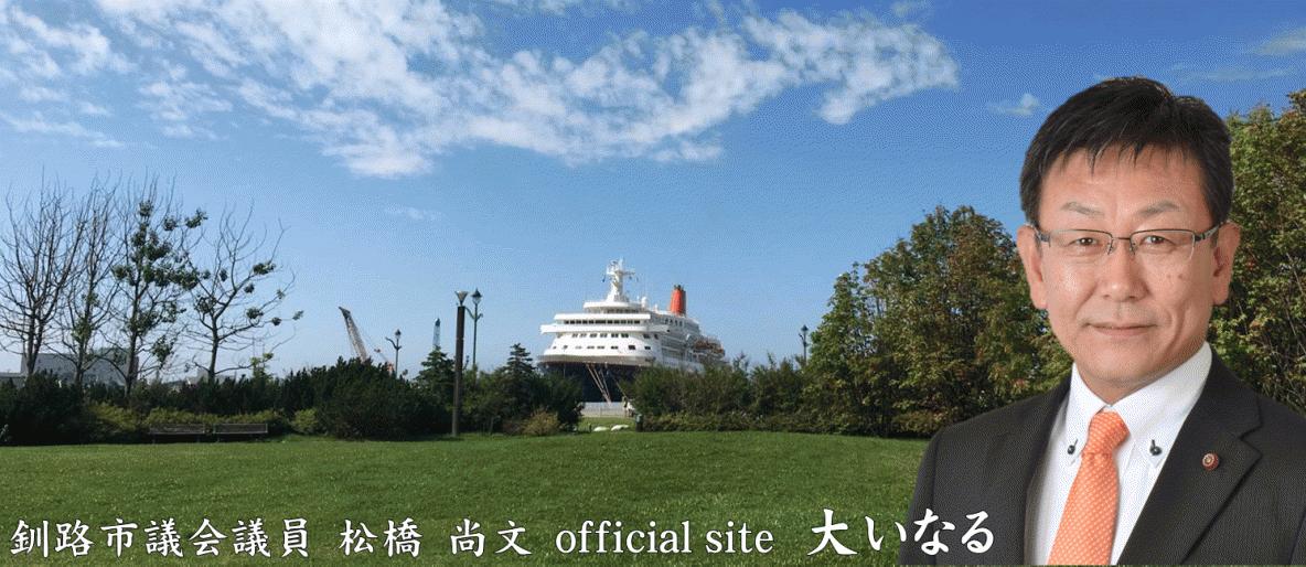 釧路 コロナ ツイッター