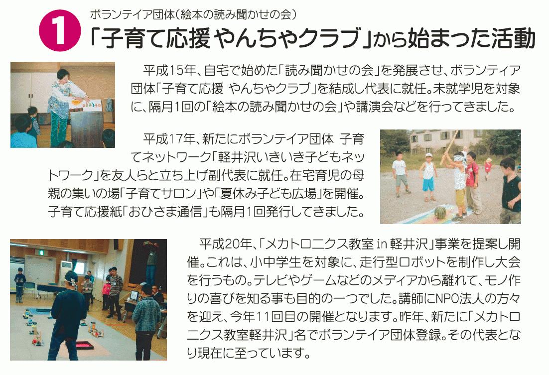 聡子ストーリー2