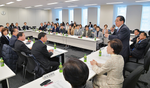 2019.01.25 総務部会マイキープラットフォーム勉強会