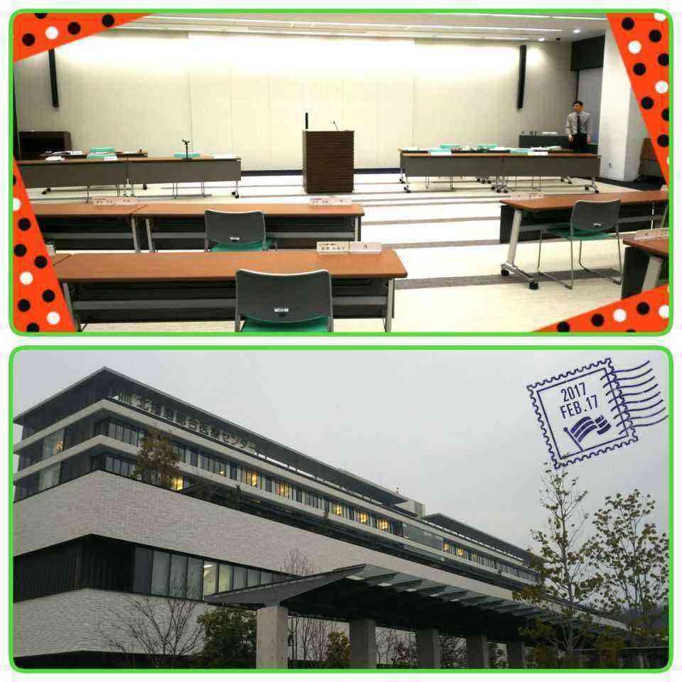 センター 医療 播磨 総合