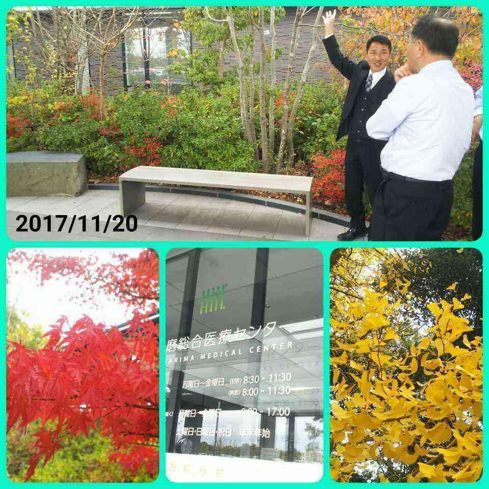 医療 センター 播磨 北