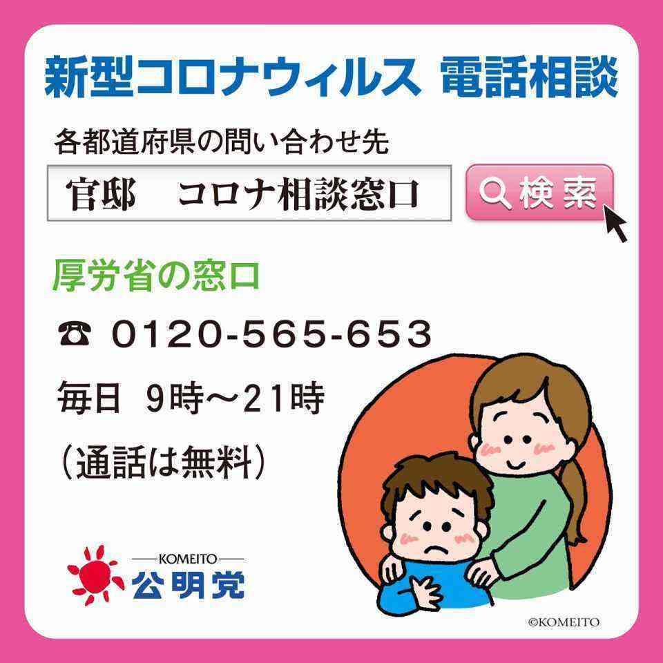北 播磨 医療 センター コロナ