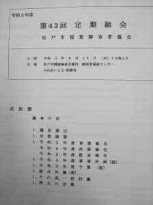 DSC_1815 (002)