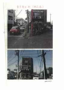 県道電柱移設2