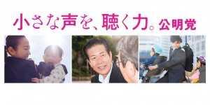 top-fv-slide01