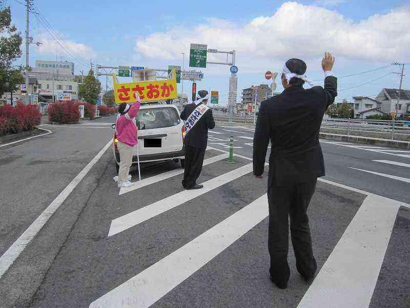 2015愛媛県議選