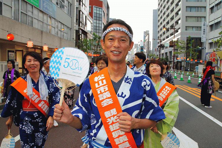 2015松山まつり③