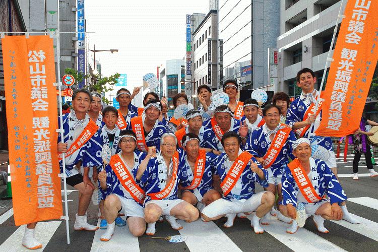2015松山まつり