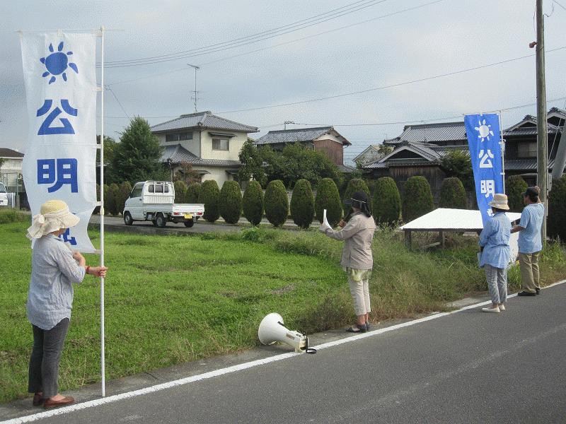 1509地域まちかど②