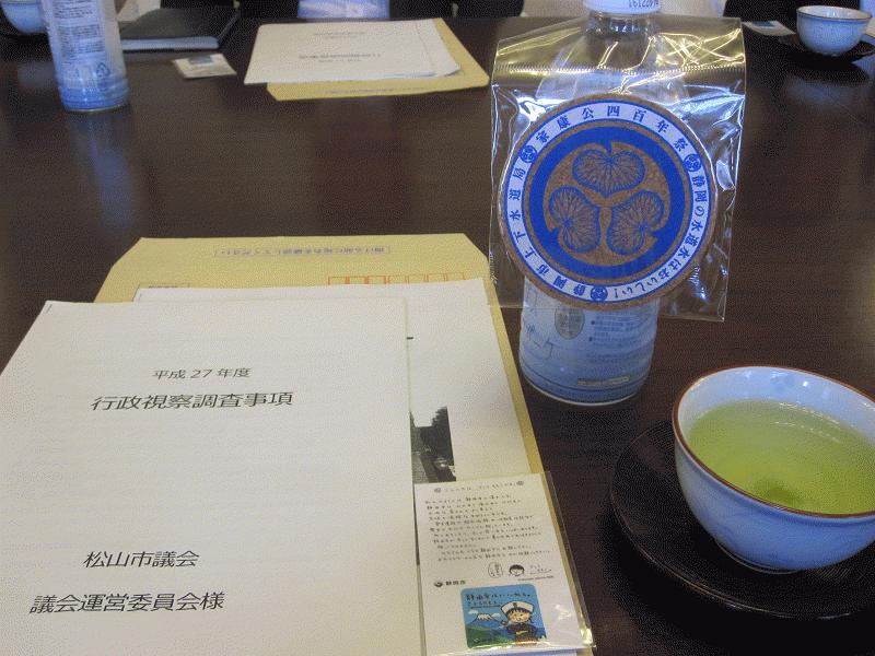 2015静岡⑧