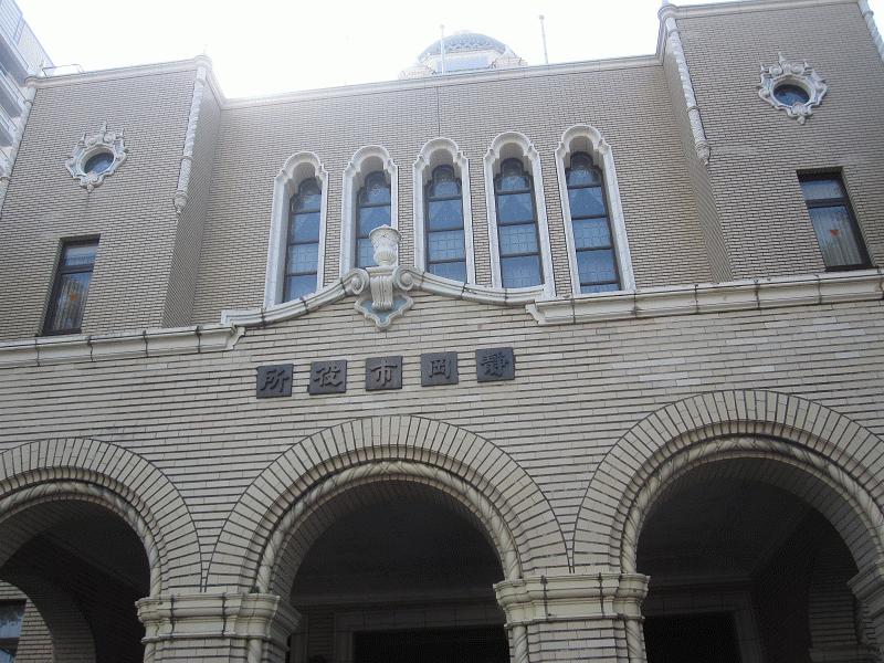2015静岡⑦