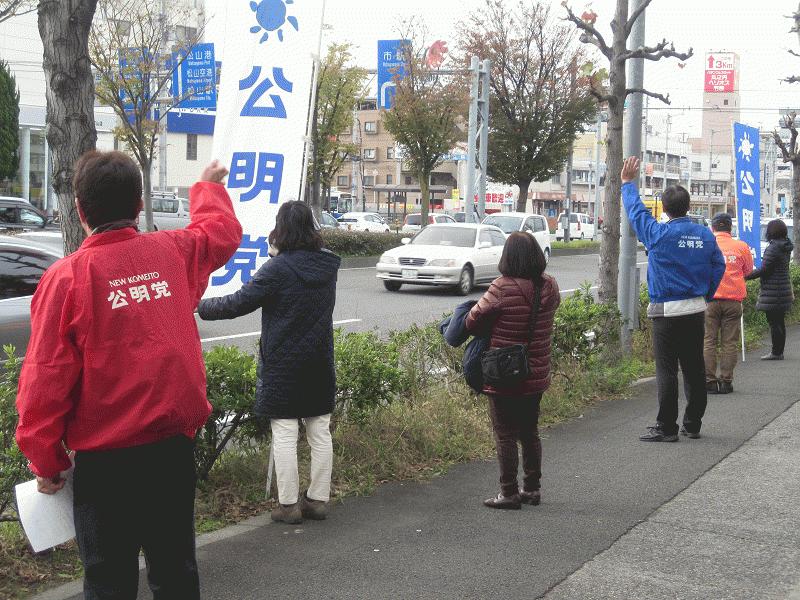 151129地域まちかど演説②
