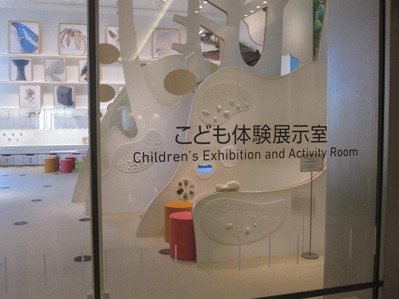 201511みえむ⑤