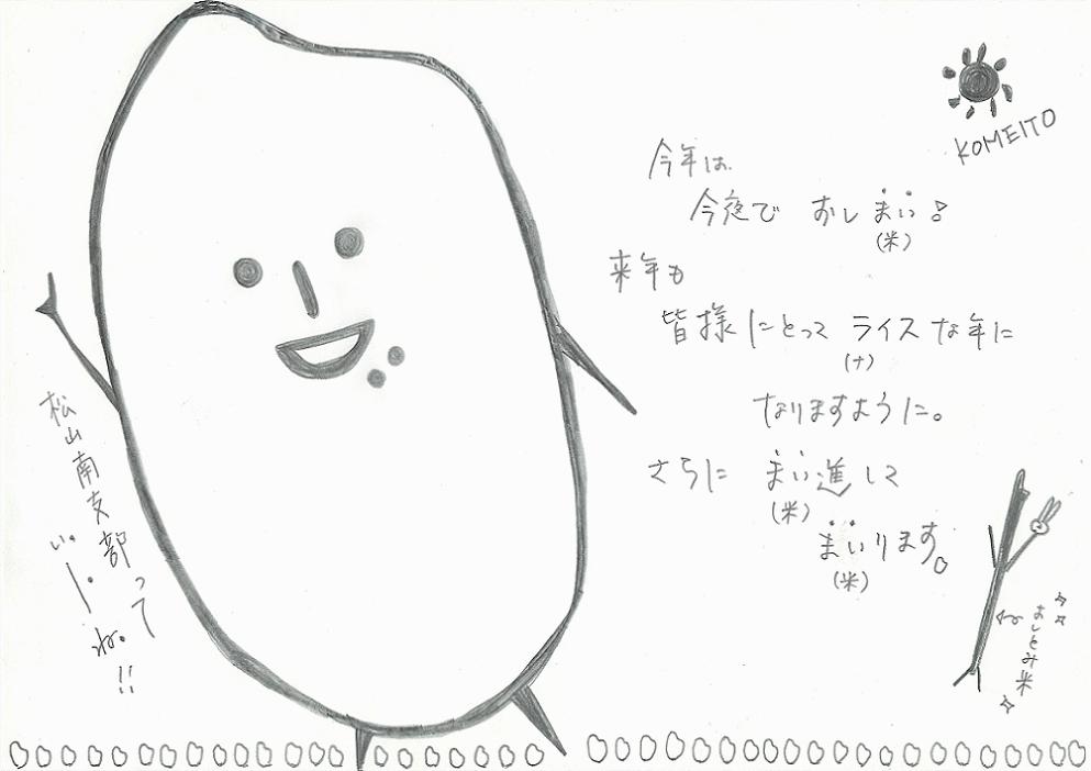 1511GLマット
