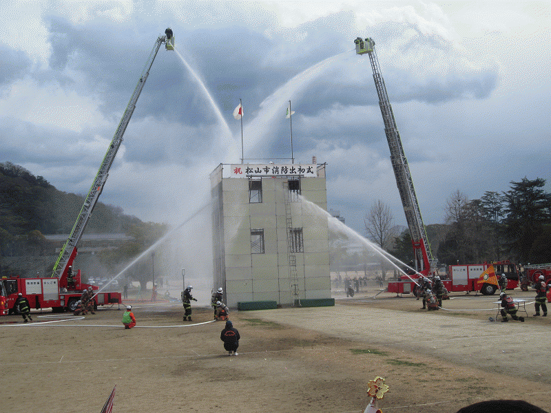 28消防出初式③