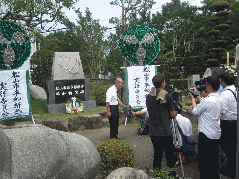 2016平和祈念追悼式