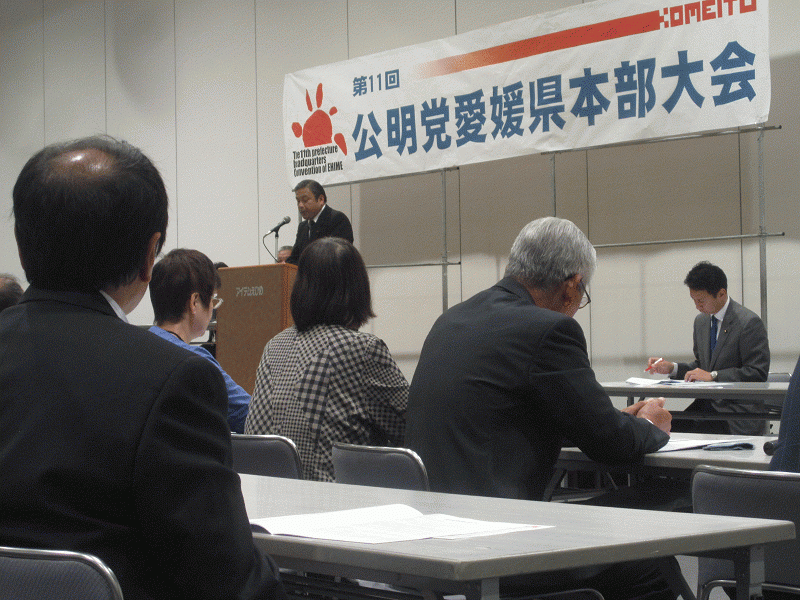 第11回愛媛県本部大会