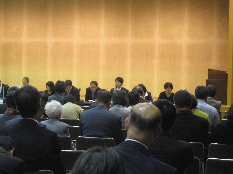 2016愛媛県人権・同和教育研究大会③