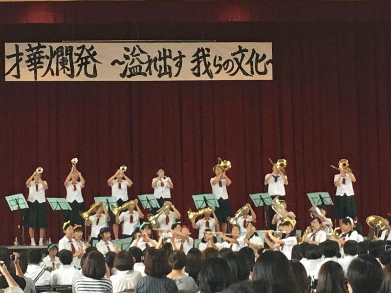 2017高文化祭③