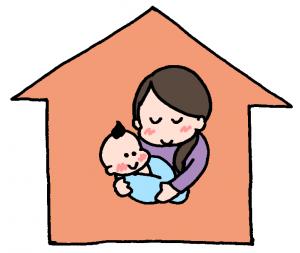 子育て 巣籠