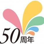 50周年_rogo5-150x150