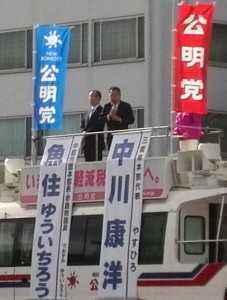 11.30三重縦断街頭松阪②