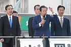 11.24埼玉遊説
