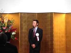 15.1.10今井幹事長