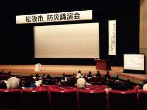 15.2.22防災講演会