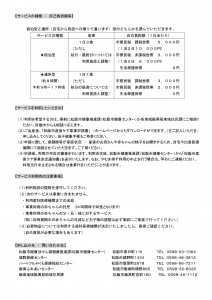 15.5.7産後ケア②