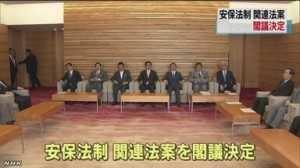 15.5.14安保法制閣議決定
