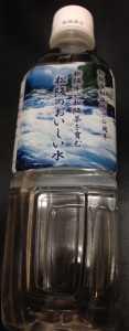 15.6.6松阪の水