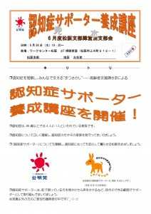 15.6.9入場券&チラシ②