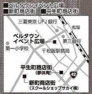 map-beru