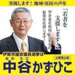 sns_nakatani_C