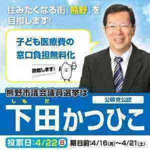 sns_shimoda_B