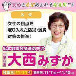 sns_oonishi_B