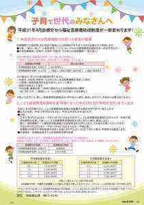 7D2EB985-60B0-46CE-B810-FE16700496AB