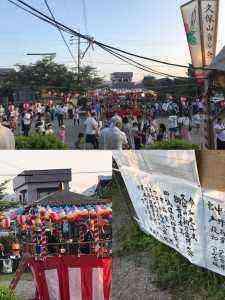 久保山祭り