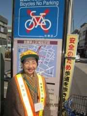 自転車放置防止指導員の古内さん